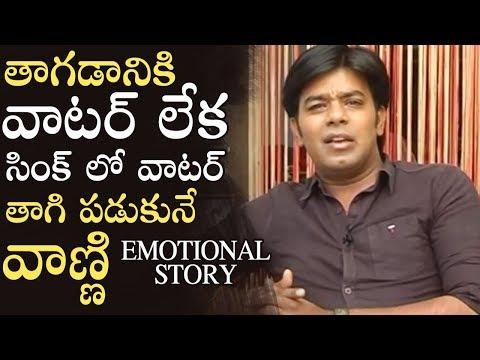 Jabardasth Sudigali Sudheers Real Life Heart Touching Story | Manastars