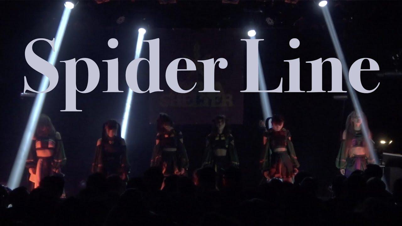 """MIGMA SHELTER """" Spider Line"""" - Rave 2019.09.19"""
