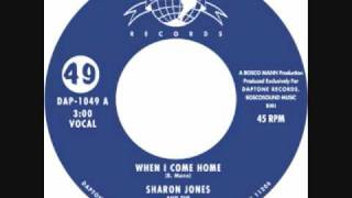 "Sharon Jones & the Dap-Kings ""When I Come Home"""