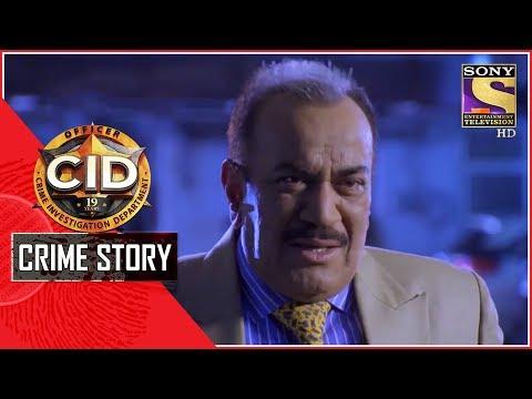 Crime Story | The Doppleganger | CID