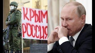 Уже сейчас Оккупанты сдались Путин в шоке это крах признали все Прямо в Крыму роковой день