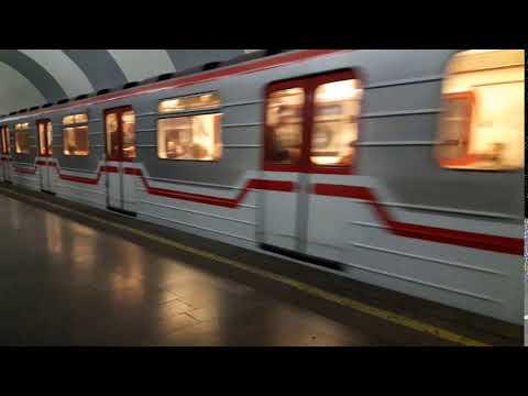 Tbilisi Central Metro Georgia
