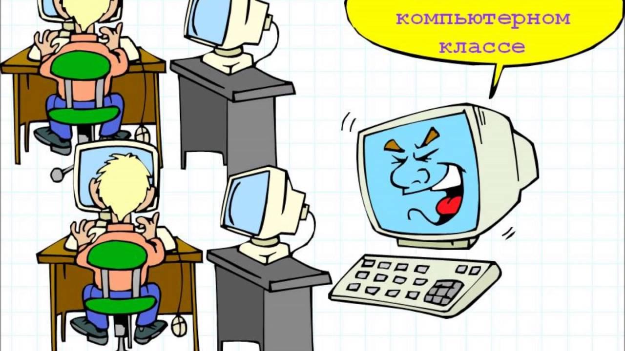 Картинки в кабинете информатики