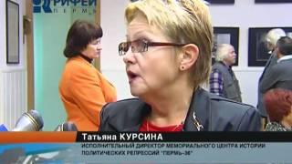 Выставка посвященная  А. Сахарову