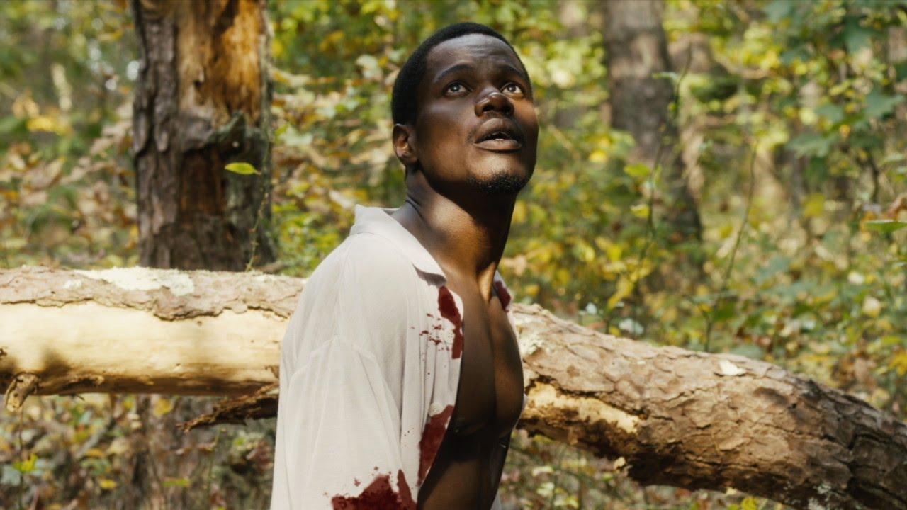 Da Sweet Blood of Jesus | Trailer | New Release