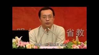 彭鑫中医博士:忧郁症的终极疗法