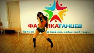 Miguel Sure Thing WISKIM REMIX Choreography By Katya Flash