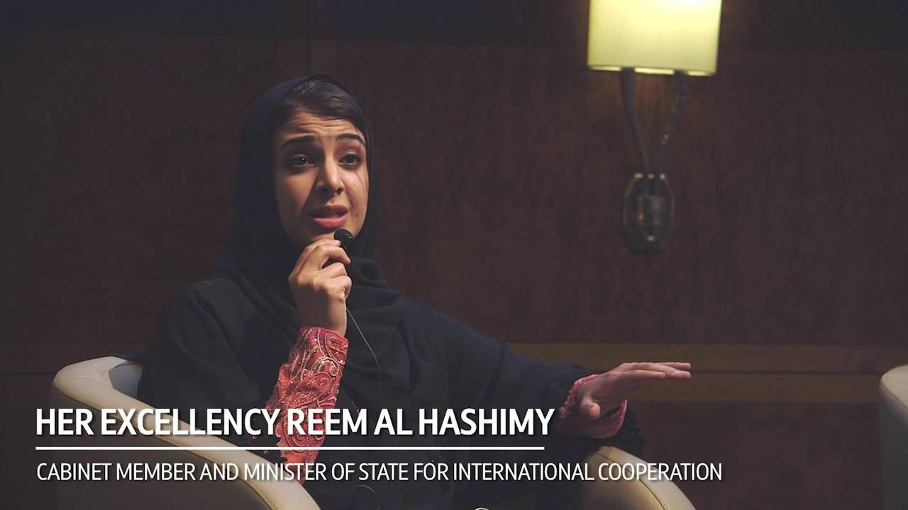 Download Links Group – 'Gender Diversity in the Workplace' - Her Excellency Reem Al Hashimy