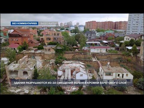 НТС Севастополь: Прибрежный город в Одесской области разрушается из-за оползней