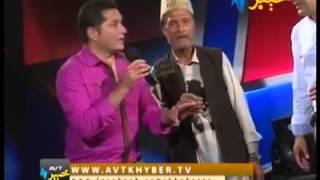 Zama Ashnaa Razi........ Ahmad Gul