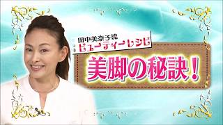 美脚を作るポイントの詳細はコチラから! https://jobikai.com/recipe-2...