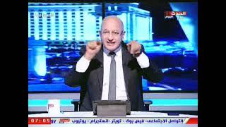 """""""سيد علي يخرج عن صمته ويشيد بـ محمد الشناوي .."""" لولا الشناوي كنا شيلنا 5 من البرازيل"""