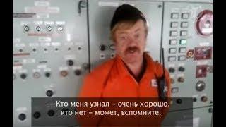Василий Скромный / Макар Гусев
