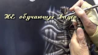 Тренировка руки для аэрографа, просто линии и точки,(типа БИОМЕХАНИКА)