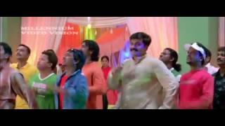 Matha Poove| Malayalam Movie Song| Balram vs. Tharadas |Anwar Sadath, Afsal,Girish, Rimi Tomy||