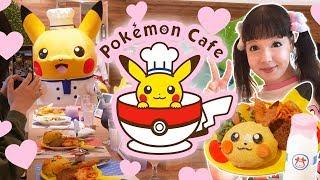 The Pokémon Café is a Pikachu Paradise!   Princess in Japan ♡SPECIAL♡