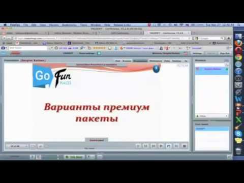 Форма n 3 информ ОКУД 0604018 сведения об использовании