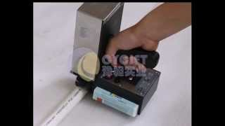 Concrete Materials Handheld Inkjet Printer_Concrete Block Hand Coding Machine_Concrete Printing Thumbnail