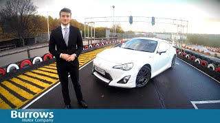Toyota GT86 in depth review! The most affordable sports car