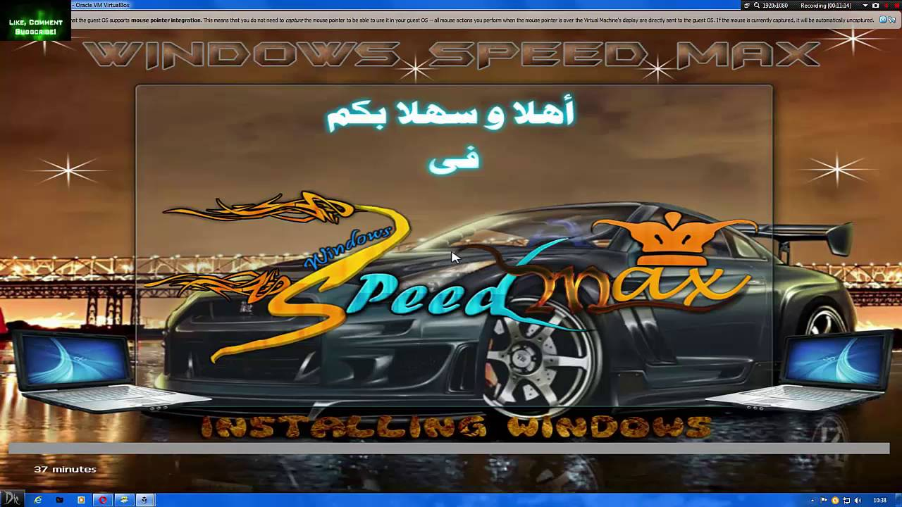 windows 7 speed max edition