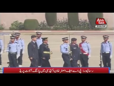Risalpur: Passing Out Parade at PAF Academy Asghar Khan