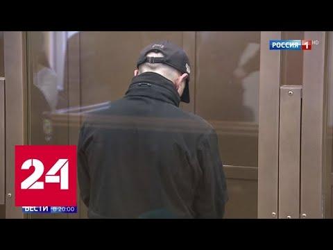 Черные риелторы Москвы и области убивали владельцев квартир после переоформления жилья - Россия 24
