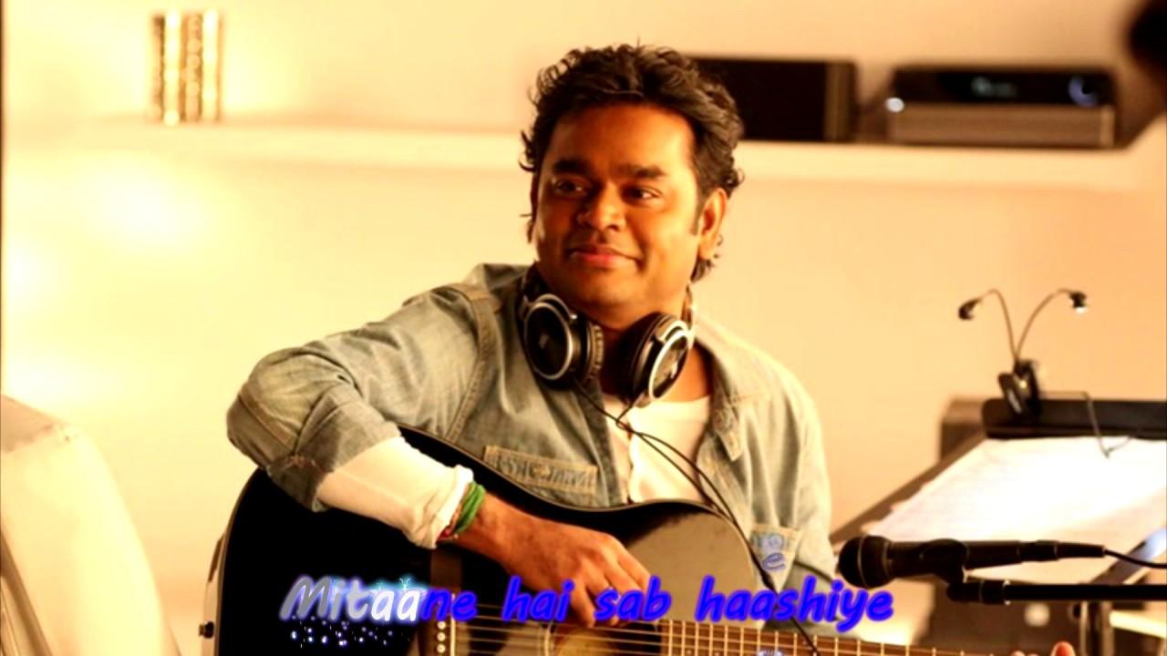 Sheikh Mishary Alafasy - Surah Ar Rahman Lyrics | Musixmatch