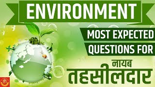 Environment GK Most Expected Questions For Naib Tehsildar | Kushmanda IAS HCS Academy