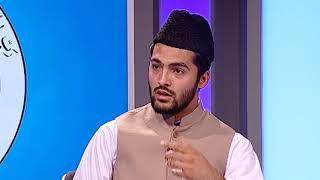 Tehrik-e-Waqfe Nau
