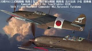 《軍歌》護れ大空(Mamore ōzora)