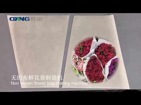 Non woven flower bag making machine