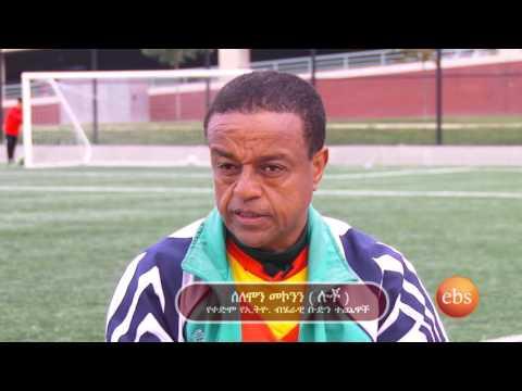 Sport America interview with Solomon Mekonnen (Lucho )Part 3
