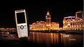 Сотовый телефон RugGear Explorer P860 + рация обзор - YouTube