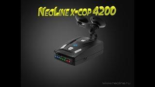 [Огляд]Оновлення бази даних радара NeoLine x-cop 4200