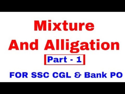 Mixture and Allegation Tricks in Hindi | मिश्रण और
