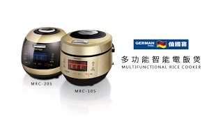 Multi-functional Rice Cooker Mrc-105 Mrc-205 | German Pool
