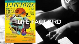 月刊エレクトーン2018年7月号 ANA HAWAii CM曲 MONDO GROSSO 作詞/bird ...
