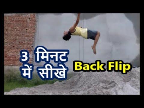 The Fastest Way to Do a Backflip | Livestrong.com