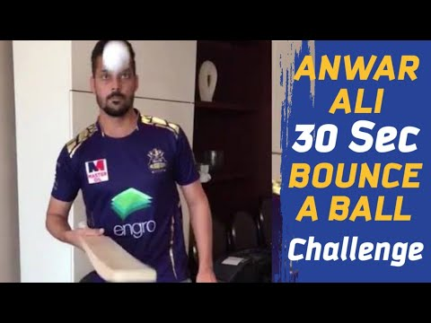30 Seconds Bounce A Ball Challenge
