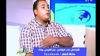 نائب رئيس لجنة الإعاقة يناشد رئيس الجمهورية برسالة هامة