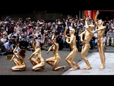 2010大須大道町人祭 大駱駝艦 金粉ショー