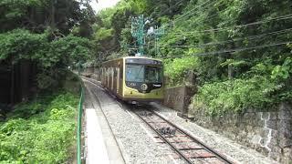 リニューアル初日の男山ケーブル 02こがね 八幡市駅到着 KEIHAN Otokoyama Cable Iwashimizu Hachimangu Railway