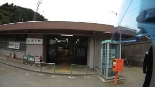 Contour ROAM2 JR東日本 中央本線 笹子駅