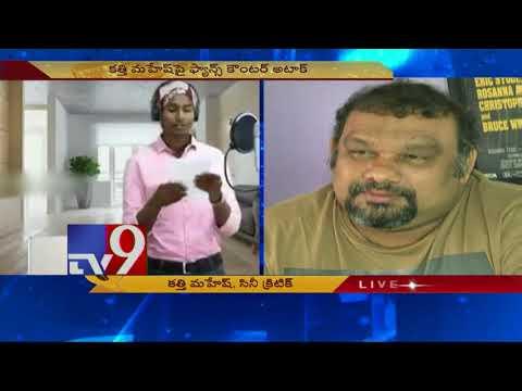 Kodaka Koteshwara Rao song spoof on Kathi Mahesh by Pawan Kalyan fans - TV9