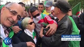 """الجزائر الآن.. شقيقة المجاهد """"العربي بن مهيدي"""" تشارك في مليونية الجمعة العاشرة thumbnail"""