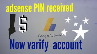 Adsense PIN verification process