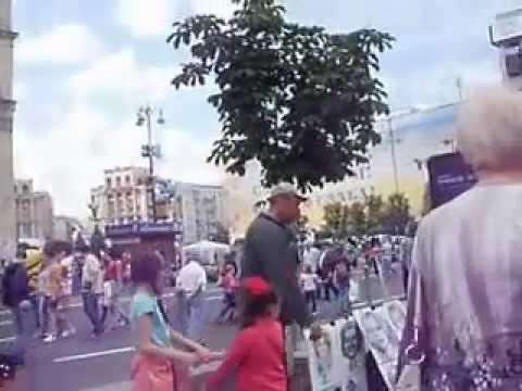 День города в Киеве