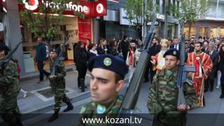 Λιτάνευση της Ι. Εικόνας της Παναγίας Ζιδανιώτισσας στην Κοζάνη