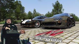 Assetto Corsa - дрифт на Touge Drift Playground