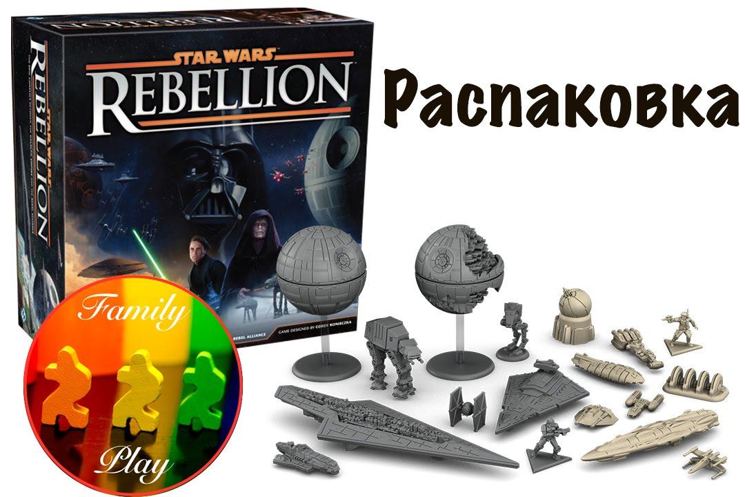 LEGO Star Wars - новые наборы Лего Звездные войны Пробуждение Силы .
